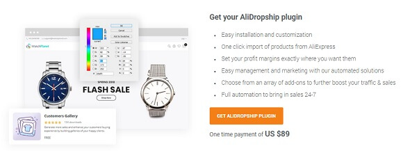 alidropship reviews how to start dropshipping business